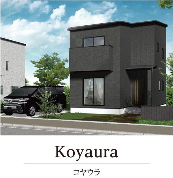 Koyaura